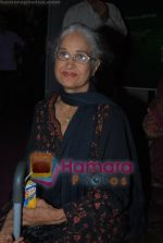 Kamini Kaushal at Grand Finale of the 10th Osian_s Cinefan Film Festival in Mumbai, NCPA on June 14th 2008 (4).JPG