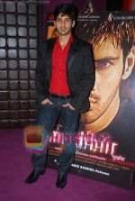 Sammir Dattani at Grand Finale of the 10th Osian_s Cinefan Film Festival in Mumbai, NCPA on June 14th 2008 (2).JPG