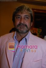 Mahesh Manjrekar at Zee Talkies bash in JW Marriott on 15th June 2008(1).JPG