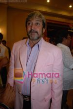 Mahesh Manjrekar at Zee Talkies bash in JW Marriott on 15th June 2008(2).JPG