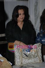 Moon Moon Sen at the finale of City of Dreams in St Andrews on 15th June 2008(17).JPG