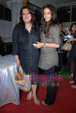 Raima Sen with mom Moon Moon Sen at the finale of City of Dreams in St Andrews on 15th June 2008(6).JPG