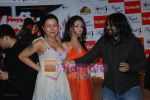 Hard Kaur, Pritam Chakraborty at Kismat Konnection music launch in Intercontinnental Sahar on 17th June 2008(83).JPG