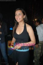 Nausheen Sardar Ali at Black Club launch in Andheri on 19th June 2008(28).JPG