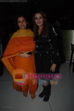Roma Navanio with Kamiya Malhotra at TV actress Roma Roma Navani birthday bash in D Ultimate Club on 19th June 2008(2).JPG