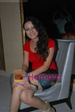 at TV actress Roma Roma Navani birthday bash in D Ultimate Club on 19th June 2008(28).JPG