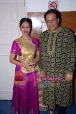 Anup Jalota at Cancer Aid Research Foundation in Shamukhanand Hall on 20th June 2008(1).JPG