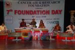 Anup Jalota at Cancer Aid Research Foundation in Shamukhanand Hall on 20th June 2008(11).JPG