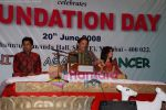 Anup Jalota at Cancer Aid Research Foundation in Shamukhanand Hall on 20th June 2008(12).JPG