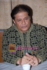 Anup Jalota at Cancer Aid Research Foundation in Shamukhanand Hall on 20th June 2008(3).JPG