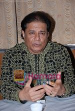 Anup Jalota at Cancer Aid Research Foundation in Shamukhanand Hall on 20th June 2008(4).JPG