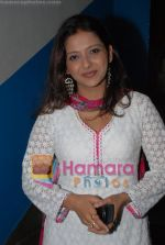 Samragyi Nema at Cancer Aid Research Foundation in Shamukhanand Hall on 20th June 2008(3).JPG