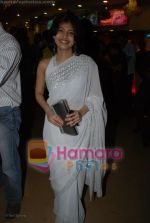 Shreyas Talpade_s wife at the premiere of Sanai Chaughde in PVR on 20th June 2008(2).JPG