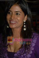 Sonali Kulkarni at the premiere of Sanai Chaughde in PVR on 20th June 2008(72).JPG