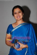 Anjana Mumtaz at Hema Malini_s Natyavihar Kalakendra fourth edition of Jaya Smriti in Nehru Centre on June 21st 2008 (45).JPG