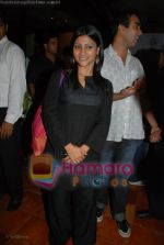 Konkana Sen Sharma at the National Award Winner Madhur Bhandarkar Felicitation Party Hosted By Ashish Shelar at Club 9 on June 21st 2008(4).JPG