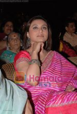 Rani Mukherjee at Hema Malini_s Natyavihar Kalakendra fourth edition of Jaya Smriti in Nehru Centre on June 21st 2008 (21).JPG