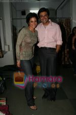 Mandira Bedi and Samir Soni at the play Anything But Love in St Andrews on June 22nd 2008(6).jpg