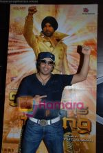 Mika Singh at the launch of Sukhbir_s music album Nachna in Cinemax on June 23rd 2008(6).JPG