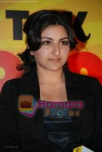 Soha Ali Khan at 70 MM Endorsement event in Intercontinnental on June 25th 2008 (15).JPG