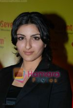 Soha Ali Khan at 70 MM Endorsement event in Intercontinnental on June 25th 2008 (17).JPG