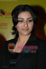 Soha Ali Khan at 70 MM Endorsement event in Intercontinnental on June 25th 2008 (18).JPG