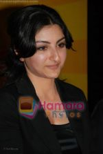 Soha Ali Khan at 70 MM Endorsement event in Intercontinnental on June 25th 2008 (19).JPG