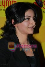 Soha Ali Khan at 70 MM Endorsement event in Intercontinnental on June 25th 2008 (20).JPG
