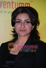 Soha Ali Khan at 70 MM Endorsement event in Intercontinnental on June 25th 2008 (22).JPG