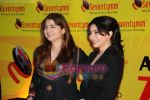 Soha Ali Khan, Vasundhara Das at 70 MM Endorsement event in Intercontinnental on June 25th 2008 (2).JPG