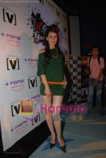 at Channel V get Gorgeous press meet in Fame, Andheri on June 24rd 2008(49).JPG