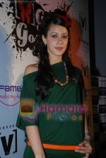 at Channel V get Gorgeous press meet in Fame, Andheri on June 24rd 2008(50).JPG