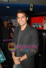 at Channel V get Gorgeous press meet in Fame, Andheri on June 24rd 2008(53).JPG