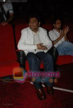 A R Rehman at Ada music launch in PVR on June 25th 2008(4).JPG