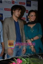 Ayaan Ahmad, Nauheed Cyrusi at Ada music launch in PVR on June 25th 2008(3).JPG