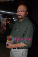 Govind Nihalani at the Premiere of Via Darjeeling in  PVR on June 25th 2008(82).JPG