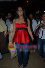 Meghna Naidu at the Premiere of Via Darjeeling in  PVR on June 25th 2008(2).JPG