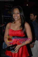 Meghna Naidu at the Premiere of Via Darjeeling in  PVR on June 25th 2008(6).JPG