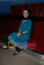 Nauheed Cyrusi at Ada music launch in PVR on June 25th 2008(14).JPG