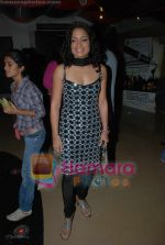 Sandhya Mridul at Ada music launch in PVR on June 25th 2008(3).JPG