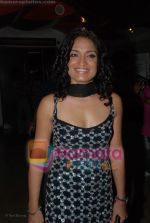 Sandhya Mridul at Ada music launch in PVR on June 25th 2008(7).JPG