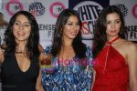 Sophie Chaudhary, Anusha Dandekar at MTV License to Flirt launch at Taj Hotel on June 25th 2008(8).JPG