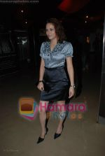 Udita Goswami at Ada music launch in PVR on June 25th 2008(2).JPG