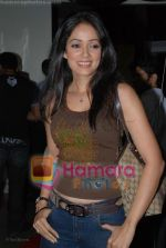 Vidya Malvade at the Premiere of Via Darjeeling in  PVR on June 25th 2008(5).JPG