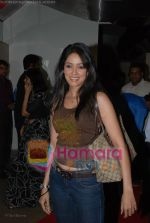 Vidya Malvade at the Premiere of Via Darjeeling in  PVR on June 25th 2008(69).JPG