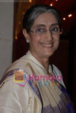 at the completion party of 100 episodes of Dahej and Muskan_s birthday bash in Filmalaya on June 26th 2008(19).JPG