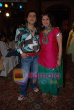 Bhaktiyar, Tanaz Currim at the launch of Sab TV_s Lo Ho Gayi Pooja Iss Ghar Ki in Taj Land_s End on June 26th 2008(3).JPG