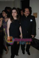 Pankaj Udhas at the music launch of Singh is King in Enigma on June 26th 2008(2).JPG