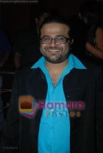 Pritam Chakraborty at the music launch of Singh is King in Enigma on June 26th 2008(5).JPG