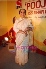 Rohini Hattangadi at the launch of Sab TV_s Lo Ho Gayi Pooja Iss Ghar Ki in Taj Land_s End on June 26th 2008(2).JPG
